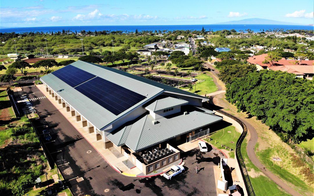 South Maui Recreation Center